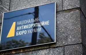 США передали НАБУ оборудования на сумму более 2 млн. грн