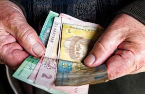 В Украине пересчитают пенсии, но вновь не в пользу минимальных