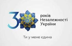 Символом 30-летия Независимости станет цветок