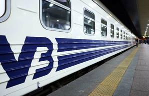 Украина возобновляет движение поездов в две страны ЕС