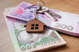 В Украине по-новому будут платить налог на недвижимость