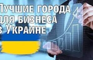 Назван самый благоприятный город в Украине для ведения бизнеса