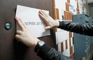 В Украине официально появились коллекторские компании