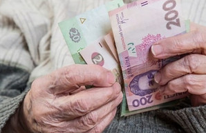 Пенсионеры старше 70 лет получат доплаты