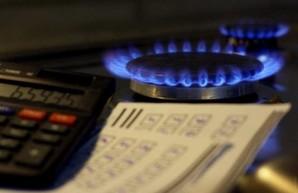 Сколько будет стоить газ в октябре?