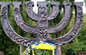 Зеленский почтил память погибших в Бабьем Яру