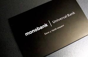 Monobank установит собственные банкоматами