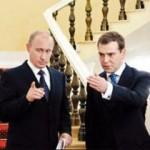 Потемкинские деревни, или как встречают Путина и Медведева в глубинке
