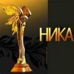 Объявлены номинанты на премию «Ника»