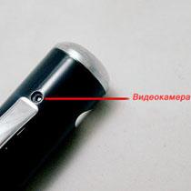 Мужчина пытался продать в Интернете шпионскую ручку