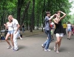 Харьков отгудел День молодежи по полной