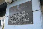 Геннадий Кернес посетил завод, очень похожий на мэрию