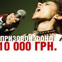 Караоке онлайн: хиты участников тура 27 марта доступны для просмотра