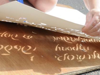 Трафаретные «поэзокартины» в рамках акции «Лава-Слово»