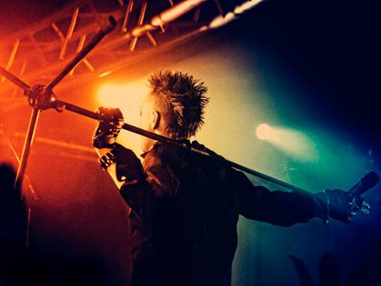 Новый альбом группы «Глеб Самойлoff & The Matrixx»