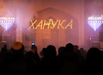 В Харькове отмечают Хануку