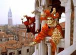 «Жизнь – это театр». В Венеции начался карнавал