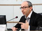 Геннадий Кернес провел онлайн-конференцию
