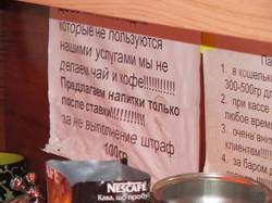 В Харькове начались облавы на салоны игровых автоматов