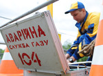 Совместные учение подразделений ПАО «Харьковгоргаз» и ГТУ МЧС Украины