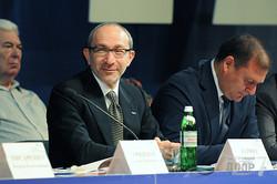 Конференция Харьковской городской организации Партии регионов