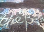 Маленькие харьковчане нарисовали родной город