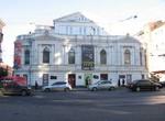 Театр Шевченко отметил 90-й юбилей