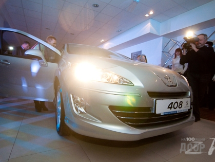 В Харькове презентовали седан Peugeot 408