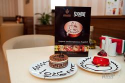 В Харькове открылась новая пиццерия