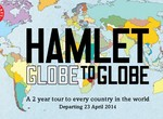 В Украину приедет театр Шекспира