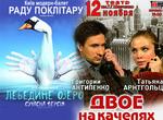 Театры из столиц везут в Харьков драму и балет