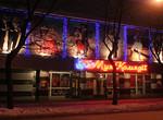 Театр музкомедии переезжает в ХАТОБ