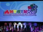Фестиваль «Дитятко» проходит в Харькове. Работы участников можно посмотреть бесплатно