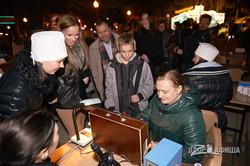 В Харькове прошла Ночь науки