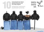 Docudays UA доехал до Харькова
