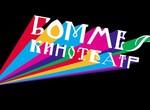 «100 фильмов за 100 минут» и романтические короткометражки: в «Боммере» весь декабрь будут крутить киноальманахи