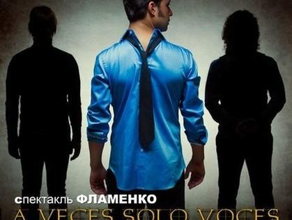 Спектакль всемирно известного танцора покажут в Харькове в феврале