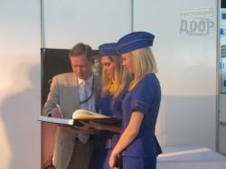 Аэрофорум в Харькове собрал тысячу человек