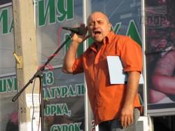 Праздник на Барабашово