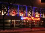 Театр Музкомедии покажет премьеру на новом месте
