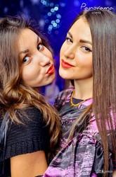 Вечеринка I KISS THE GIRL