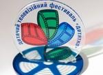 Открыт прием работ на участие в Международном телефестивале «Дитятко»