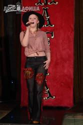 Тур «Образы» в «Розовом микрофоне»