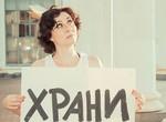 «Женщина № 1 украинского Радио» презентует в Харькове дебютный альбом