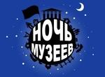 «Ночь музеев» в  галерее «Мистецтво Слобожанщини» объединит живопись, музыку и театр
