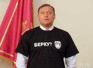 Экспертиза показала, что Добкин не говорил крамолы и закон не нарушал