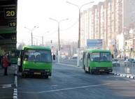 Автобусные рейсы в пригороды Харькова выставлены на торги: условия конкурса