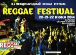 Уже через неделю Харьков окунется в море солнца и позитива: стартует REGGAE FESTIVAL 2014