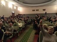 учредительное собрание харьков