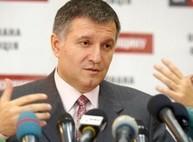 Аваков: Летом в Киеве появится патрульная полиция, Харьков – на очереди